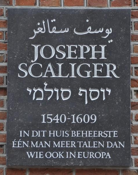 leiden_house_scaliger_breestraat_113
