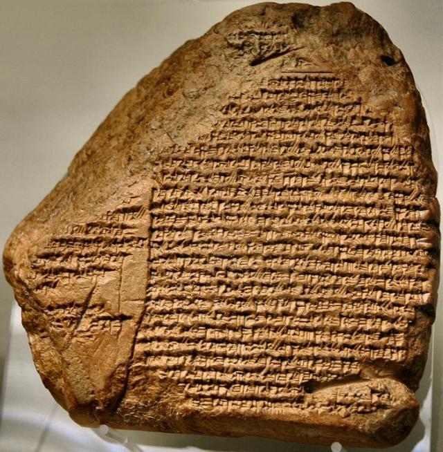 De Naboniduskroniek (British Museum, Londen)