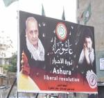 De liberale revolutie volgens Nabih Berri (2012)