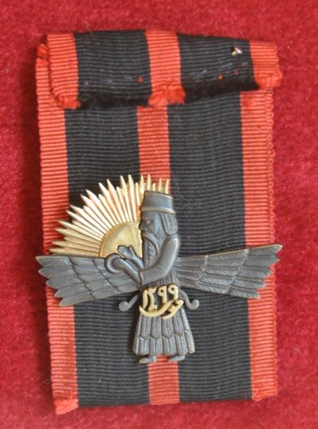 Ahuramazda op een ridderorde van de sjah.