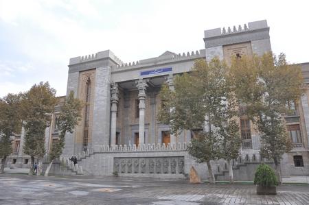 Ministerie van Buitenlandse Zaken, Teheran.