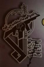 army_symbol