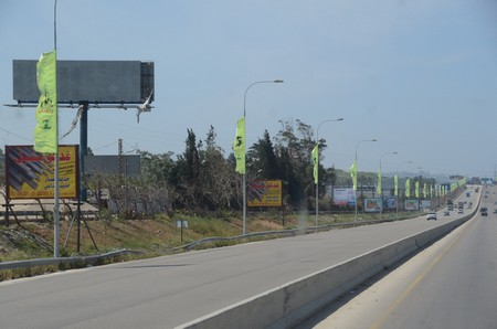 Hezbollah-vlaggen