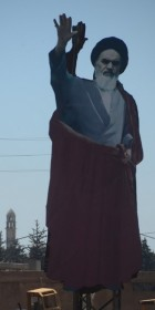 political_symbols_khomeiny_1