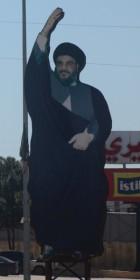 political_symbols_nasrallah