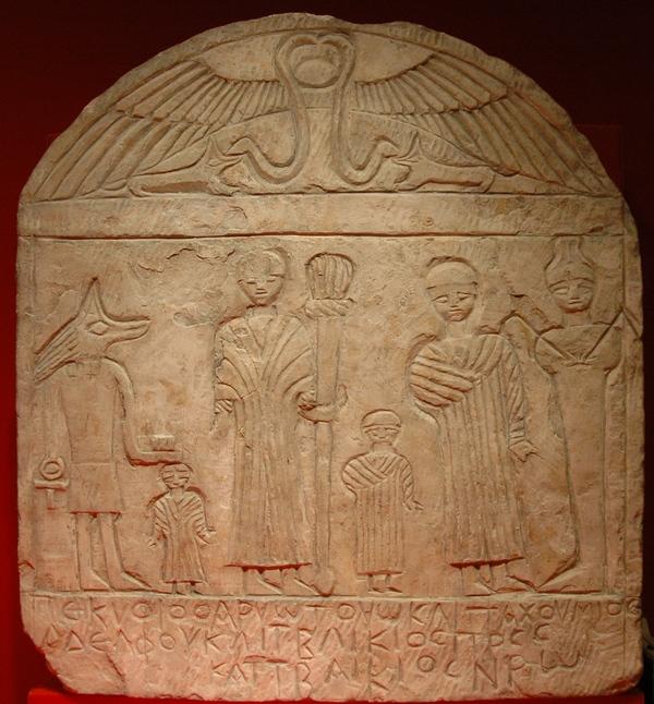 Grafstele uit Abydos (Metropolitan Museum, New York)