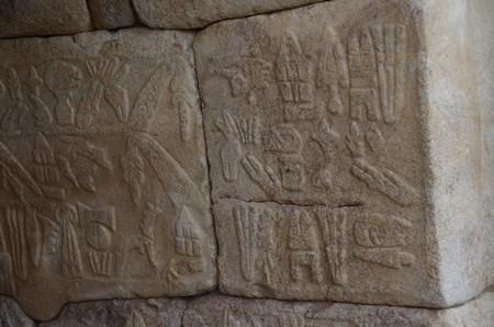 Inscriptie in Hiëroglifisch Luwisch (Hattusa)