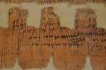 Donateurs aan de tempel van Jaho in Elefantine (Hebreeuws).