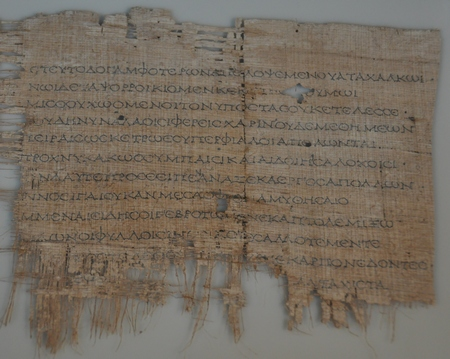 Fragment uit Homeros' Ilias.