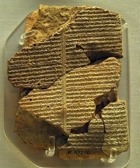 Assyrische ekst met het ritueel van de substituut-koning (British Museum)