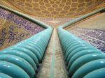 Decoratie van de Koninklijke Moskee