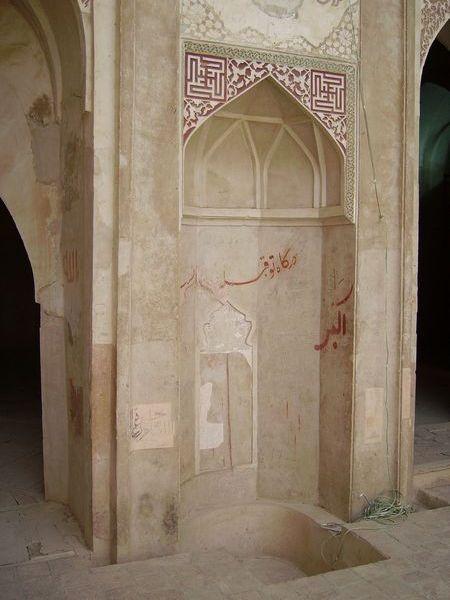 Gebedsnis in de moskee van Natanz