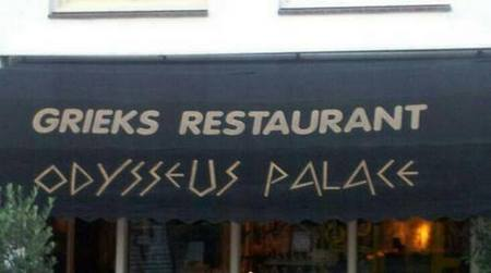odysseus_palace