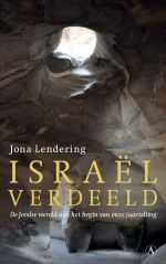 israël_verdeeld