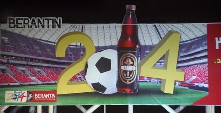 beer_2014_shiraz