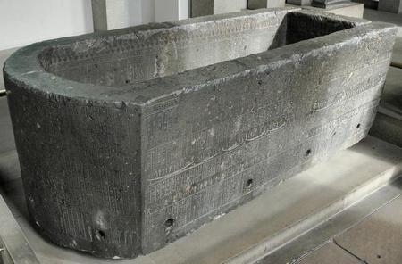 Sarcofaag van Nektanebo II (British Museum)