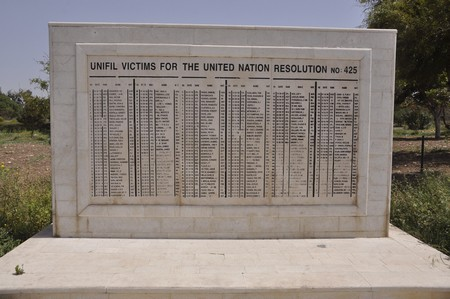 tyre_unifil_monument1