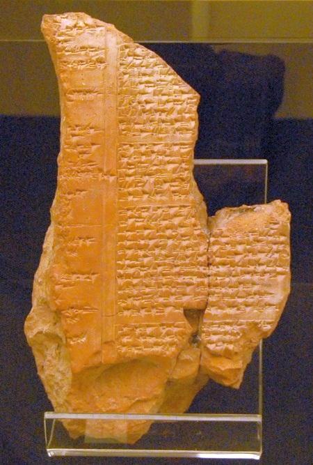 Fragment van de tekst van het Gilgameš-epos (Museum van Hattusa)