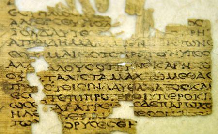 Fragment uit de Ilias (Koninklijke Musea voor Kunst en Geschiedenis)