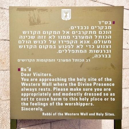 Bij de ingang van de tempelberg