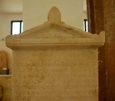 Het testament van Ptolemaios VIII Fyskon (Museum van Cyrene)