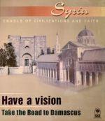 Poster van het Syrisch toeristenbureau