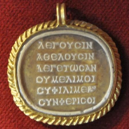 Hanger met een Grieks erotisch gedichtje (Museum van Aquincum, Hongarije)