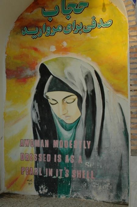 06_susa_mausoleum_daniel_paintings05