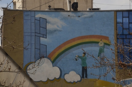 08_tehran_wallpainting_rainbow