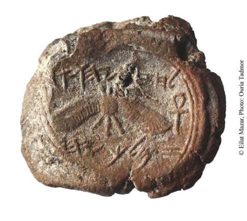 Het zegel van koning Hizkia