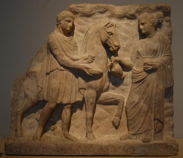Reliëf van Hefaistion (Archeologisch Museum van Thessaloniki)