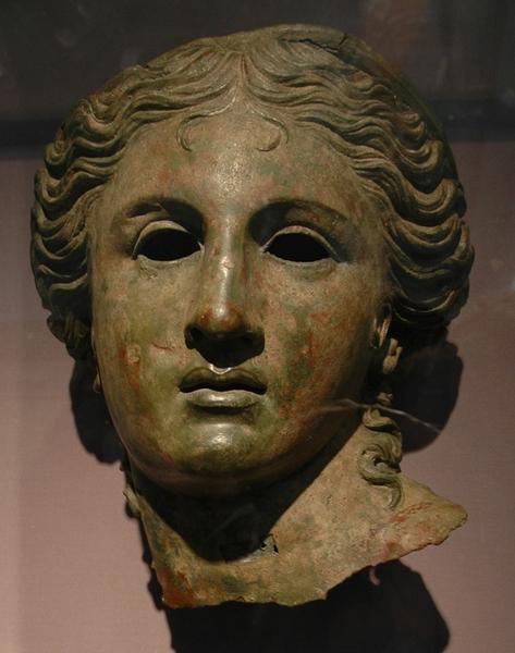 Anahit (British Museum)