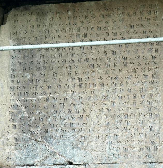 Voorbeeld van een inscriptie in Perzisch spijkerschrift (Darius' inscriptie DPd uit Persepolis, als u het wil nazoeken)