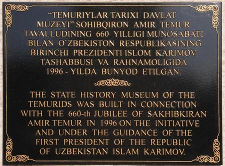 tashkent_museum_timur_inscr_ab