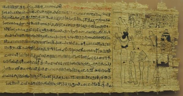 Deel van het Dodenboek