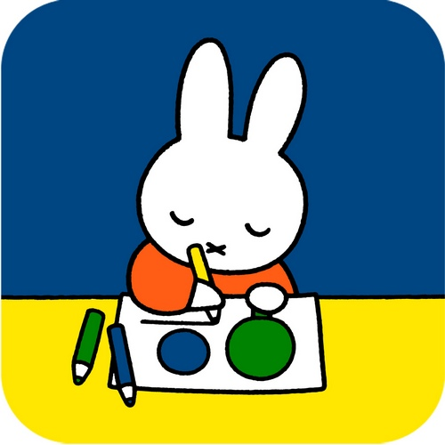 Miffy (© Dick Bruna)