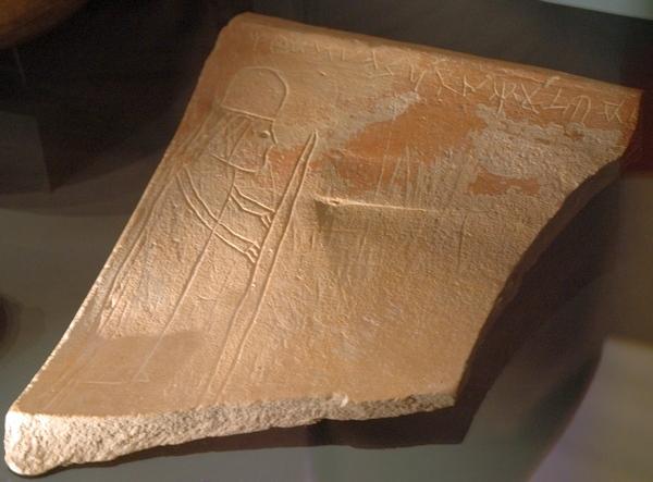 Perzische soldaat (Archeologisch Museum Thessaloniki)