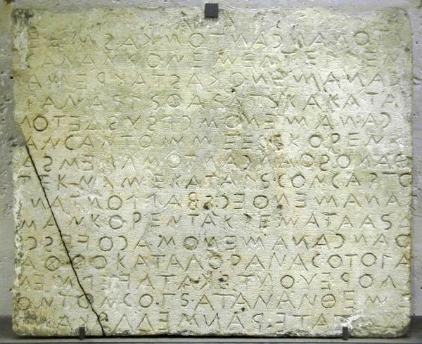 De Wetten van Gortyn (Louvre, Parijs)
