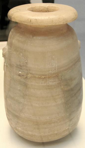 Achaimenidische vaas (British Museum, Londen)