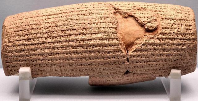 De Cyruscilinder. Dit is geen mensenrechtendocument.