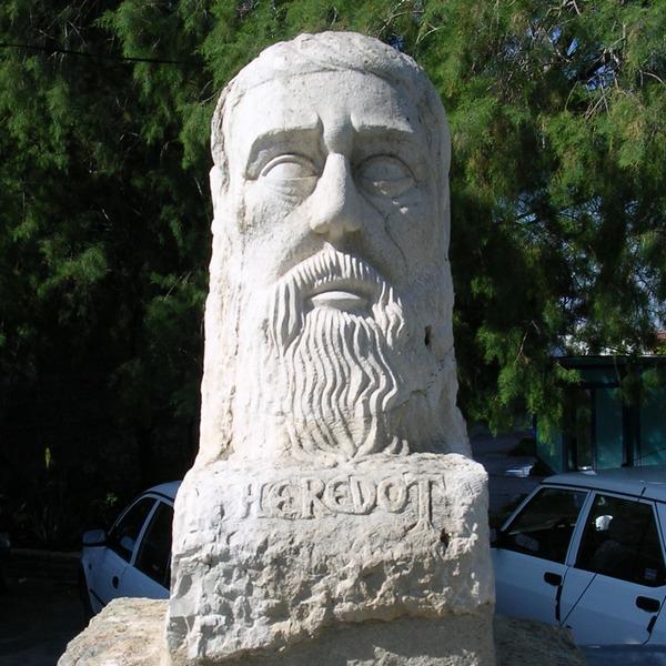 herodotus_modern_bodrum2