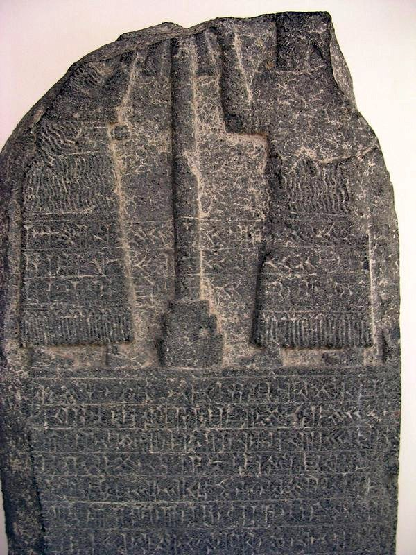 assyrian_treaty_antakya