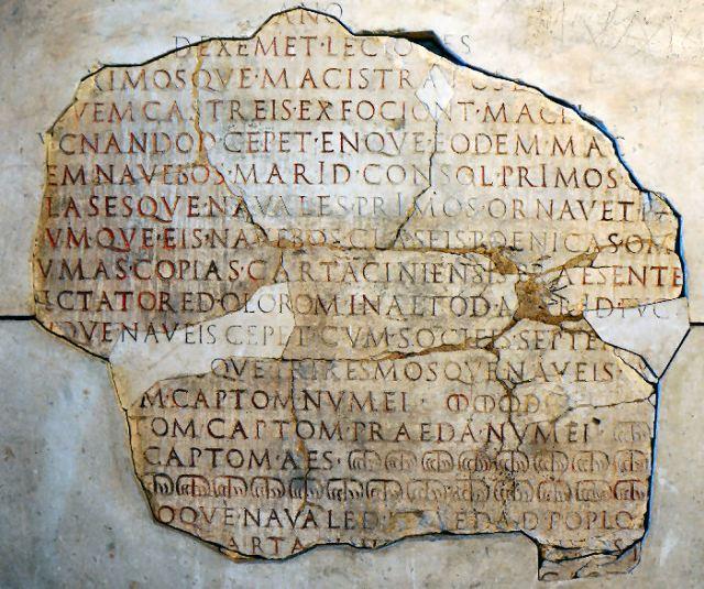 Ere-inschrift voor Duillius (Capitolijnse Musea, Rome)