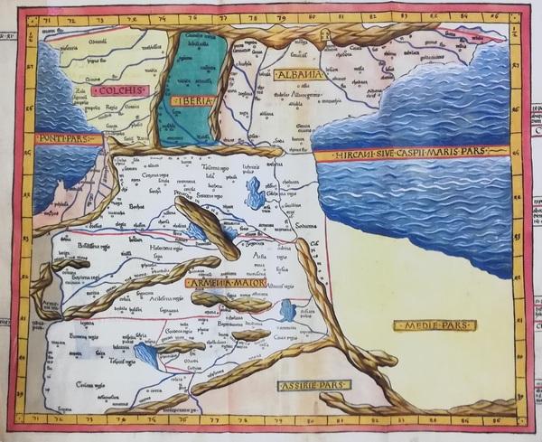 Middeleeuwse kopie van de landkaart van Armenië die is gemaakt door Ptolemaios van Alexandrië (Matenadaran-museum, Yerevan)