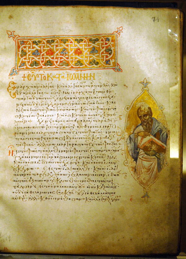 Beide handschriften dateren uit het eerste kwart van de veertiende eeuw.